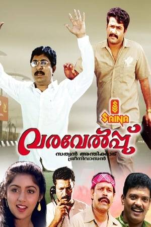 Watch Varavelpu Online