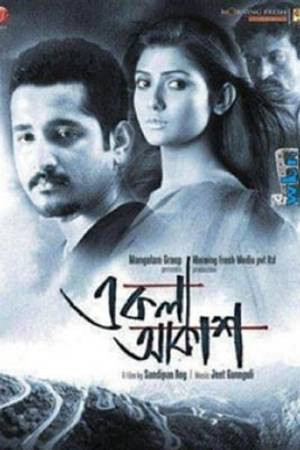 Watch Ekla Akash Online