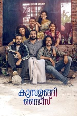 Watch Kumbalangi Nights Online