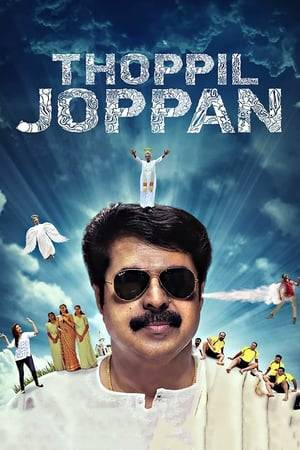 Watch Thoppil Joppan Online