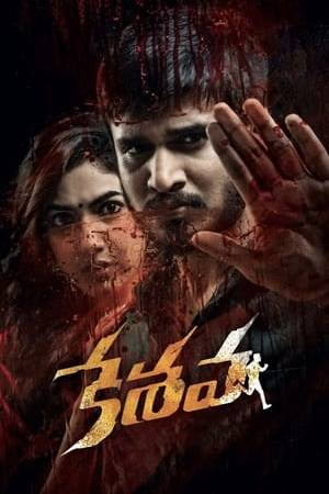 Watch Keshava Online