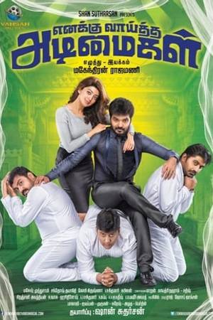 Watch Enakku Vaaitha Adimaigal Online