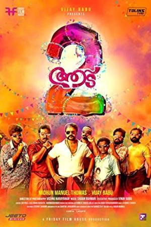 Watch Aadu 2 Online