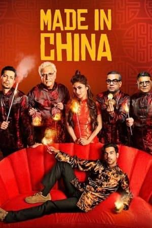 Watch Made In China Online