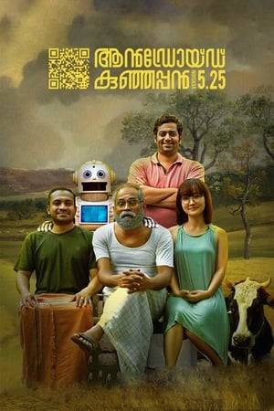 Watch Android Kunjappan Version 5.25 Online