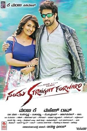 Watch Santhu Straight Forward Online