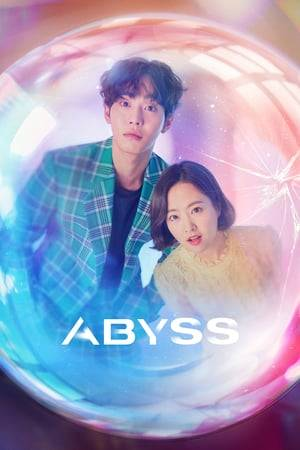 Watch Abyss Online