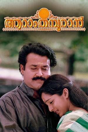 Watch Aaram Thamburan Online