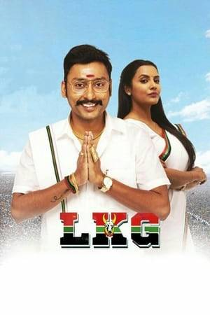 Watch LKG Online