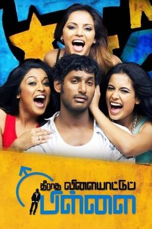 Watch Theeradha Vilaiyattu Pillai Online