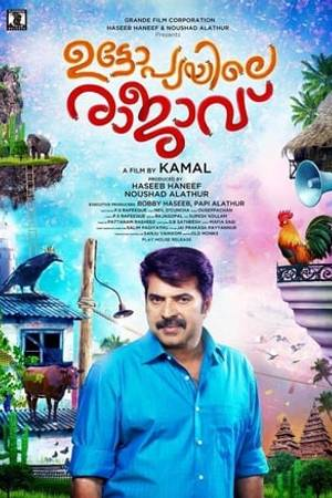 Watch Utopiayile Rajavu Online