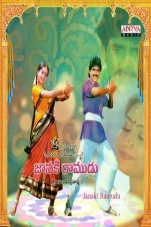 Watch Janaki Ramudu Online