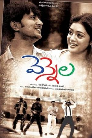Watch Vennela Online