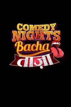 Watch Comedy Nights Bachao Online