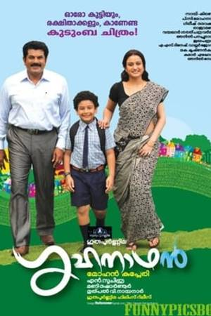 Watch Grihanathan Online
