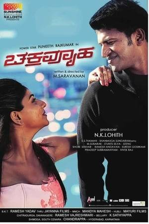 Watch Chakravyuha Online