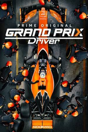 Watch GRAND PRIX Driver Online