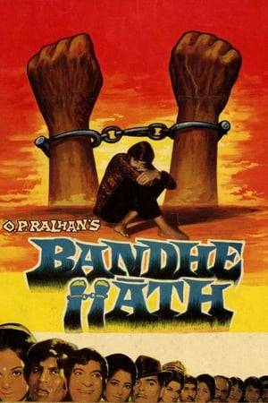 Watch Bandhe Haath Online