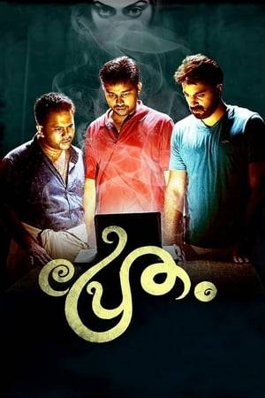 Watch Pretham Online