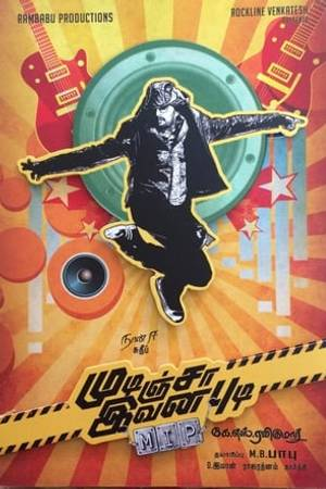 Watch Kotigobba 2 Online
