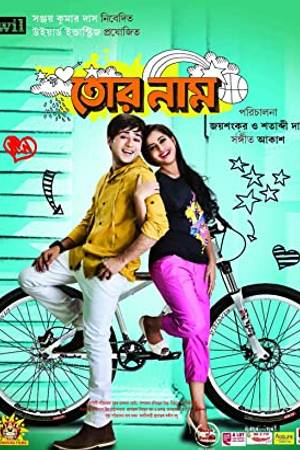 Watch Tor Naam Online