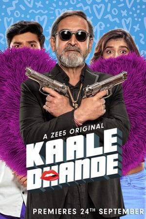 Watch Kaale Dhande Online