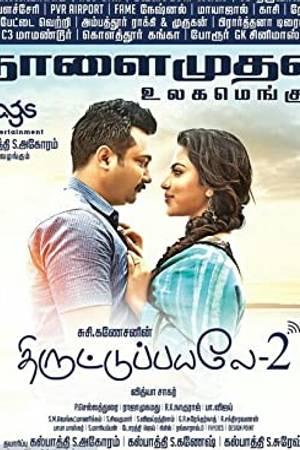 Watch Thiruttu Payale 2 Online