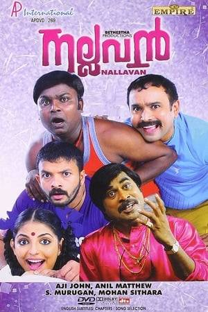 Watch Nallavan Online