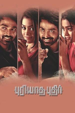 Watch Puriyaatha Puthir Online