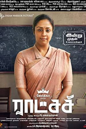 Watch Raatchasi Online