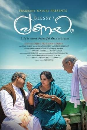 Watch Pranayam Online