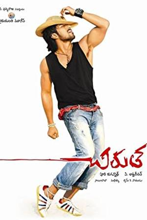 Watch Chirutha Online