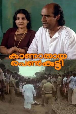 Watch Kanathaya Penkutty Online