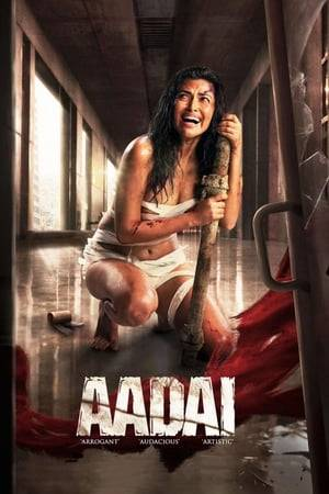 Watch Aadai Online