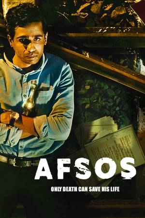 Watch Afsos Online