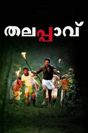 Watch Thalappavu Online