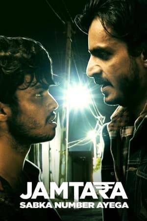 Watch Jamtara – Sabka Number Ayega Online