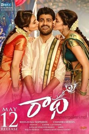 Watch Radha Online