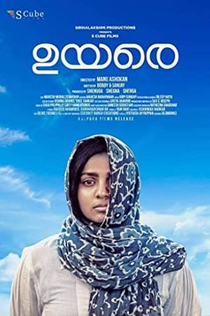 Watch Uyare Online