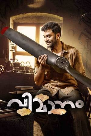 Watch Vimanam Online