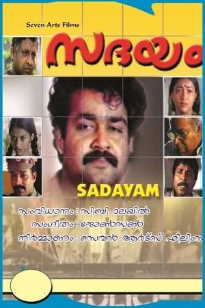 Watch Sadayam Online
