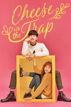 Watch Cheese in the Trap Online