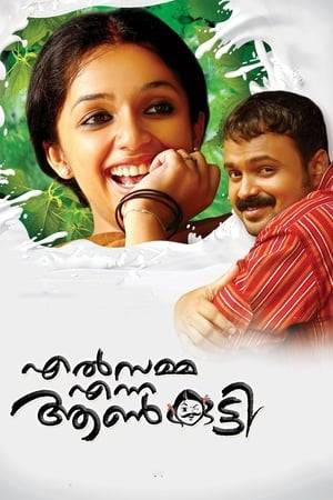 Watch Elsamma Enna Aankutty Online