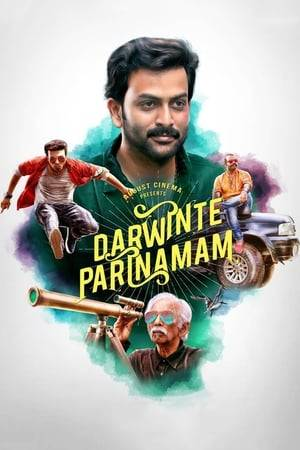 Watch Darvinte Parinamam Online