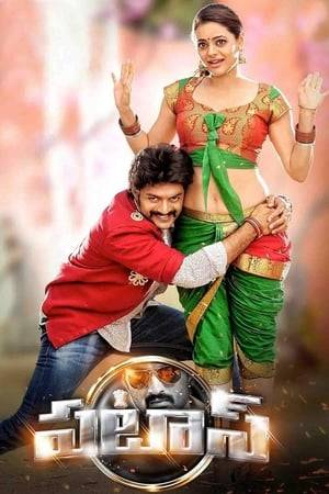 Watch Pataas Online