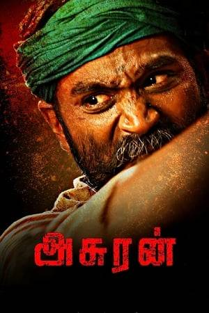 Watch Asuran Online