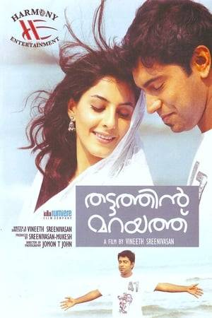 Watch Thattathin Marayathu Online