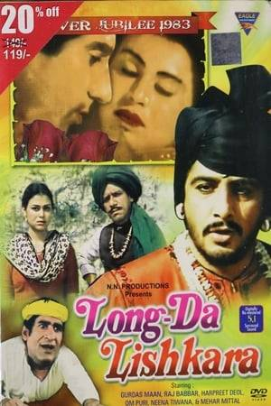 Watch Long Da Lishkara Online