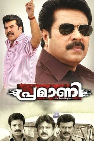 Watch Pramani Online