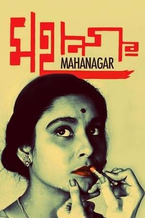 Watch The Big City Online